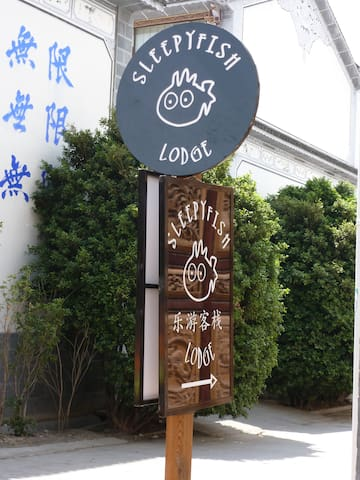 Superior Twin - SleepyFish Lodge - Dali - Bed & Breakfast