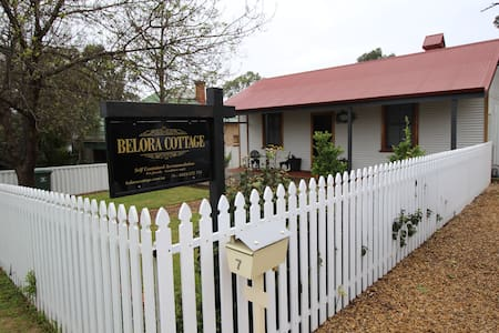 Belora Cottage ( Pet friendly) - McLaren Vale