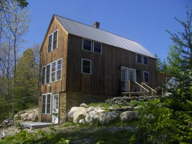 Oceanside Cottage near Acadia - Gouldsboro - Dom