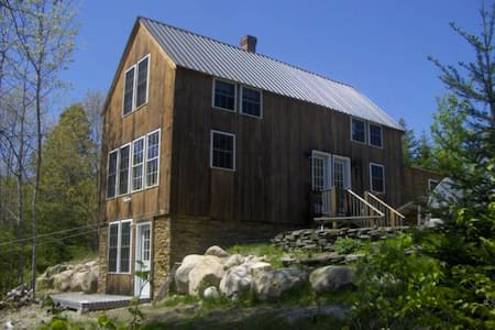 Oceanside Cottage near Acadia - Gouldsboro - Casa