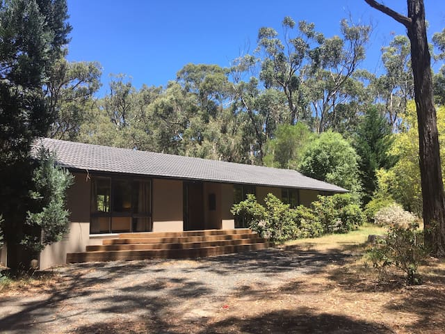 9 relaxing acres in the Macedon Ranges