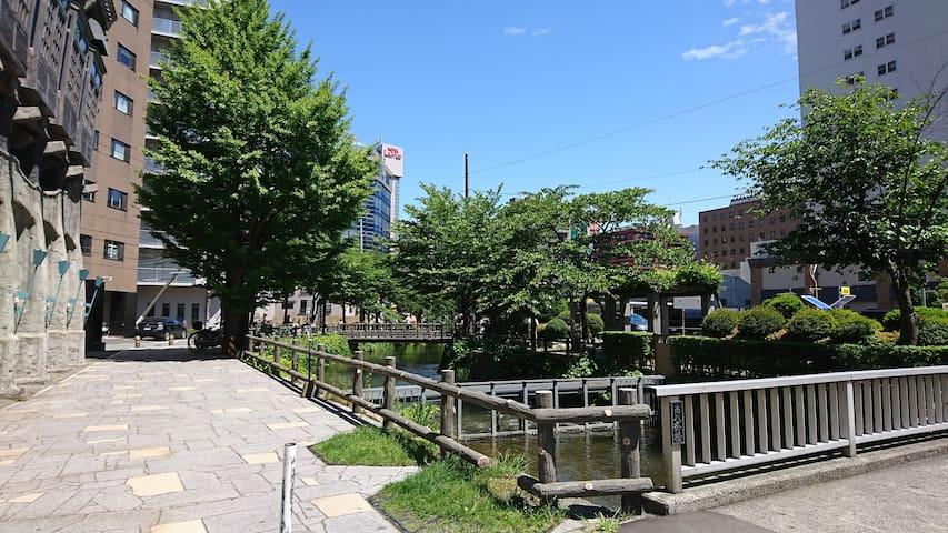 無料Wi-Fi地下鉄徒歩2分、北海道を楽しむ貴方に/FreeWi-Fi super location