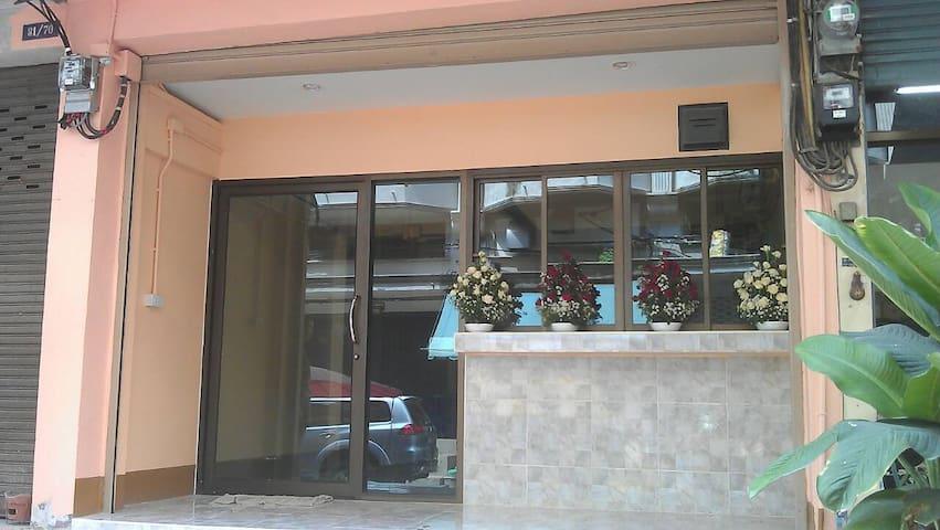 รัณตา - Bangkok - Apartament