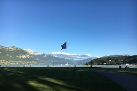 Flat in center of Annecy very close to the lake - 안시 - 아파트