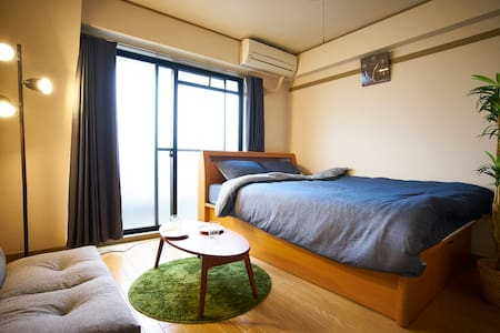 Best Location for Kyoto travel with WiFi!! - Kyōto-shi - Wohnung