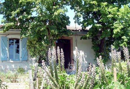 "gîte rural "" la Bordeneuve 1"" - Lombez - Casa"