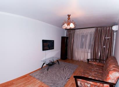 Чистая и уютная квартира. - Luhansk - Pis