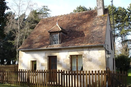 Cottage in a hotel and golf resort - Pouligny-Notre-Dame - Casa