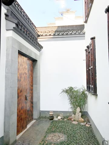 雪堂[Xue] 中式风一室套房 Modern-Chinese Style one-bed suite - Shanghai