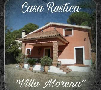 CASA RUSTICA - Santa María de Trassierra - Huis