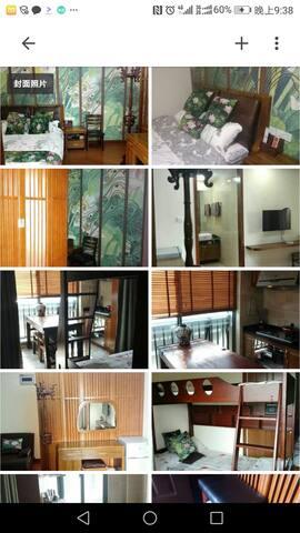 另一套房源,有大床、高低床和厨房。
