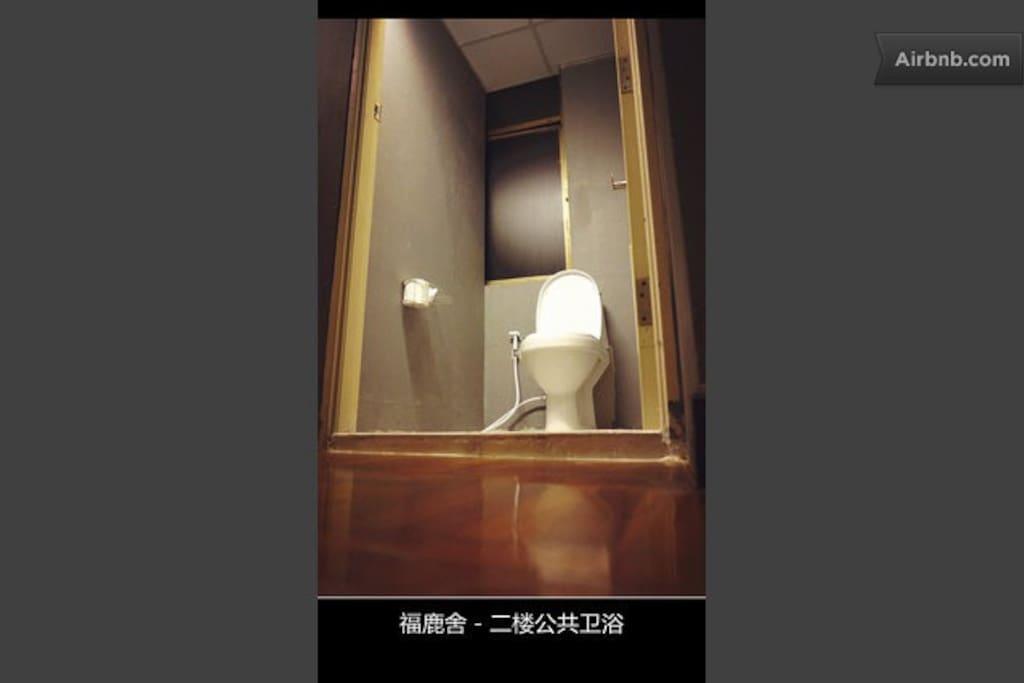 共享卫生间 Shared Toilet