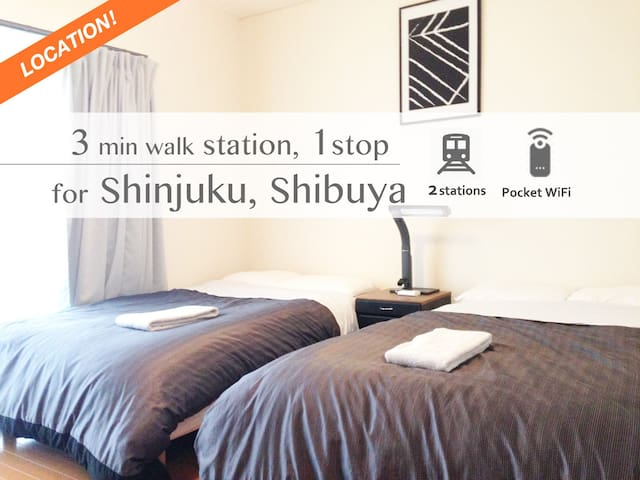 5 min ride for SHINJUKU!pkt wi-fi - Shibuya - Apartment