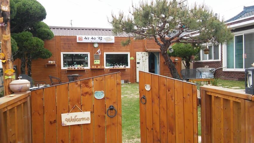 온돌방(2인실) - Yangjeong-ro, Gyeongju-si - Bed & Breakfast