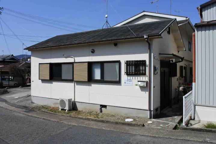 Pequena casa charter 4 minutos a pé da estação JR