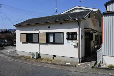 Tiny house charter 5min on foot JR Koyaguchi Sta