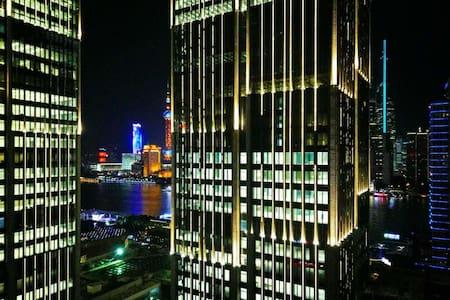 Nearby the Bund, Yuyuan 外滩/豫园高档住宅高层房 - Shanghai - Appartamento