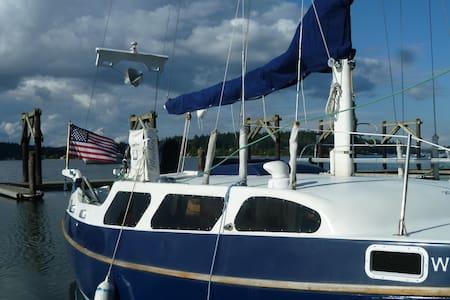 32' Sailboat / 2 berths / Vashon Is - Vashon