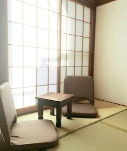 Otsuka 4m LIFESOU B棟202 中文可 - Toshima-ku