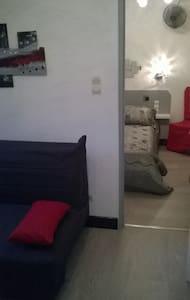 Studio coquet tout confort avec wifi - Bagnères-de-Luchon - Lägenhet