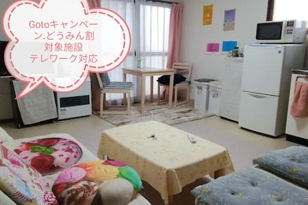 C hakodate all for rent pickup  ok