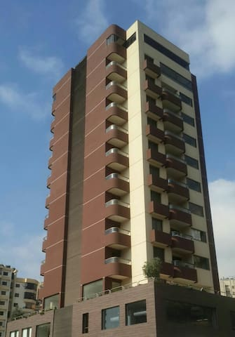 Luxurious apartment close to beirut - beirut antelias - Daire