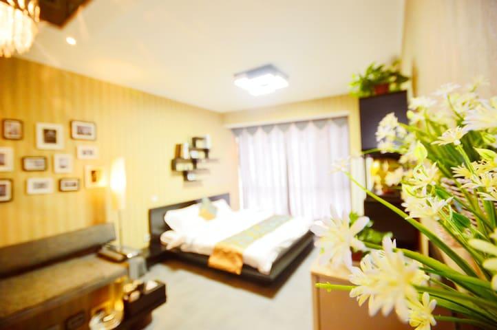 【北美新天地旁】黑白森林大床房 - Taiyuan Shi - Apartment