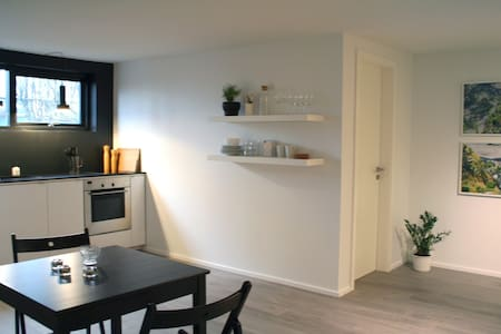 STUDIO APARTMENT - CENTRAL LOCATION - Kópavogur - Departamento