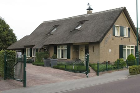 Altijd Zon Oss - Oss - Bed & Breakfast