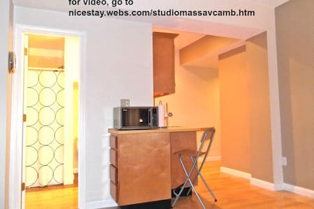 Modern nr HARVARD TUFTS Studio Ap - Cambridge - Condominium