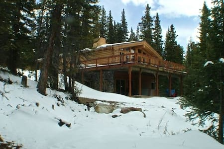 BearView Lodge Near Breckenridge CO - Hus