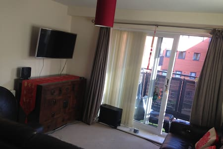 City Centre Modern Apartment - Wolverhampton - Apartemen