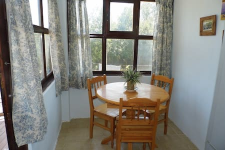 Lovely, private, Bulgarian cottage - Sungurlare - House - 2