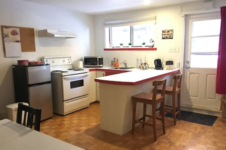 Beautiful Apartment in a Typical Residential Home - 蒙特利爾 - 公寓