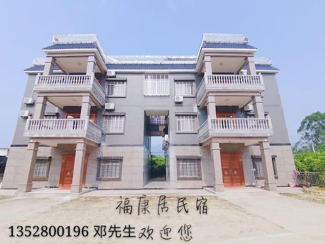 罗浮山风景区福康居民宿