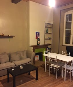 Grand studio en centre ville - Bordéus - Apartamento