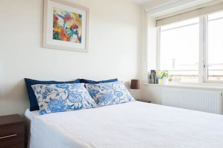 Lovely double bedroom in the stunning Dun laoghare