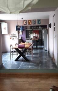 Chambre privée dans maison de 240m2 à Sanvic ! !! - Le Havre