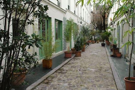 Lovely flat/house, near Montmartre - 巴黎 - 公寓