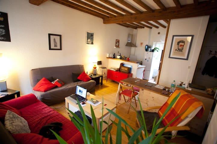 Chambre privée avec jardin - Lyon - Rumah
