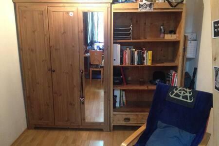 Cozy Room in Top Location - Wien - Apartment