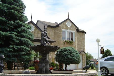 Beau studio à 15 mn de Montréal (Qc - Saint-Constant - Lakás