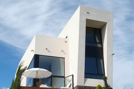 Stunning Modern Villa with Private Pool. Tenerife - La Esperanza. Las Rosas