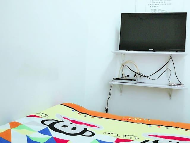 珠海拱北高档装修单身公寓 - Zhuhai - Dom