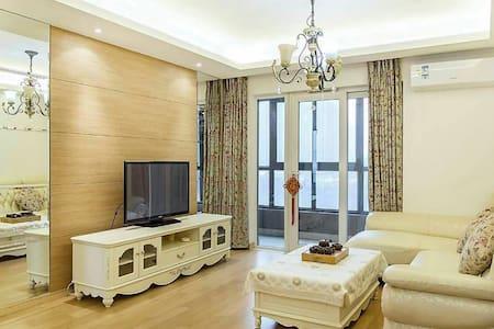 万科金域曲江现代风格温馨两居室 比邻寒窑遗址公园 - Xi'an