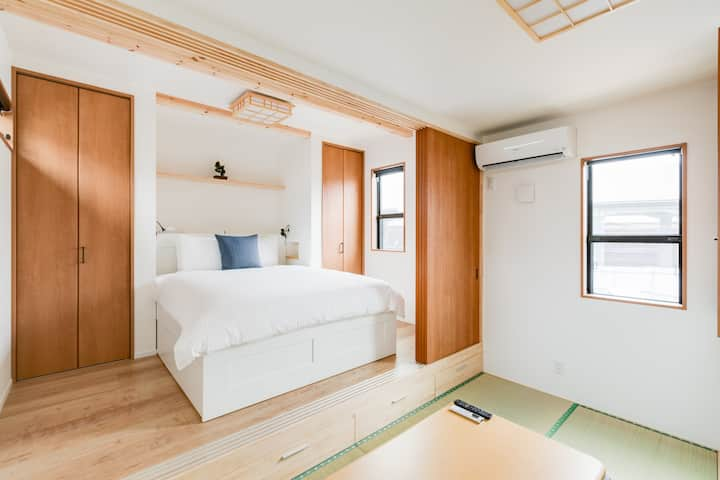 Nano House, new build, 1 stop from Kyoto Station.