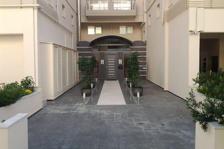 Cosy Apartment - Kesariani - Apartment