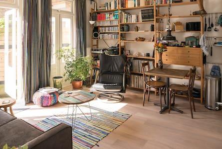 Nice apartment in  the Spaarndammer neighborhood. - Amsterdam - Apartment