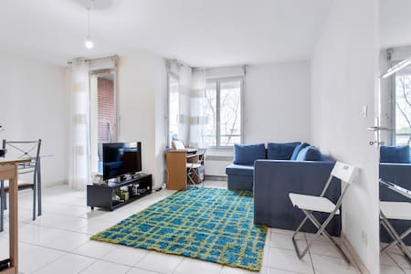 Quiet and comfy flat with pool - Toulouse - Byt