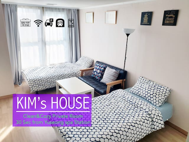 [Kim's House]Clean & Cozy private Room (Purple)
